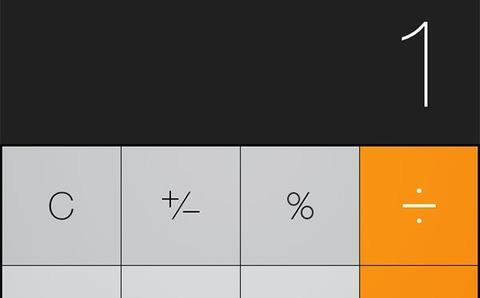 「iPhone」のやつ電卓アプリ「計算機」で64÷8やってみろwwwwwwwwwww