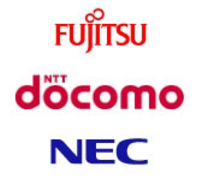 日本勢、スマホ半導体の開発断念 ―富士通・ドコモ・NEC