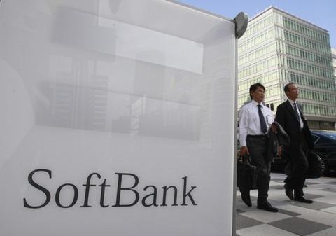 ソフトバンク、個人向け社債発行で3000億円調達へ —スプリント運営資金に