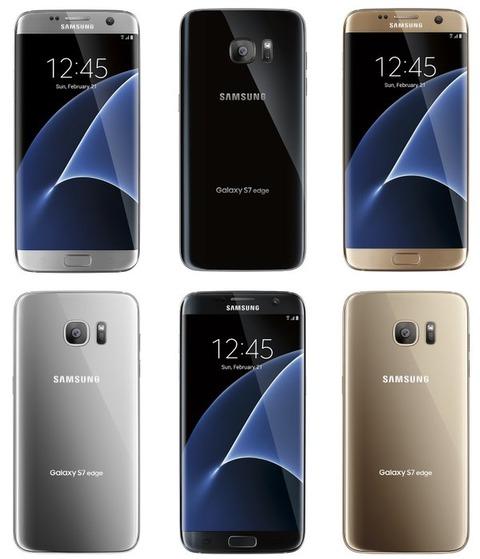 「Galaxy S7 / S7 edge」全モデルプレス画像が流出