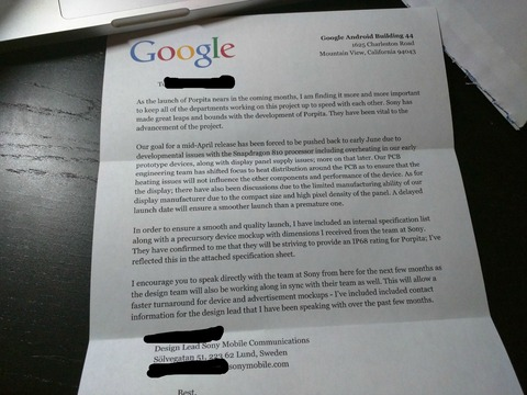 米グーグルが「Xperia Nexus」を今年発売するとの流出情報はデマであることが判明