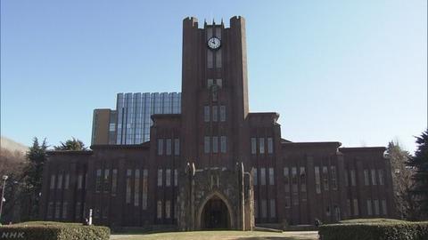 東芝 東京大学と連携しAI技術者の確保へ