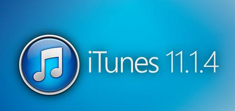 米アップル、iTunesをアップデート —Windows版に多数の脆弱性