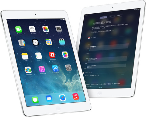 「iPad Air」Safariクラッシュ問題は「iOS7.1」により改善 —iPhoneでは逆効果との報告も?