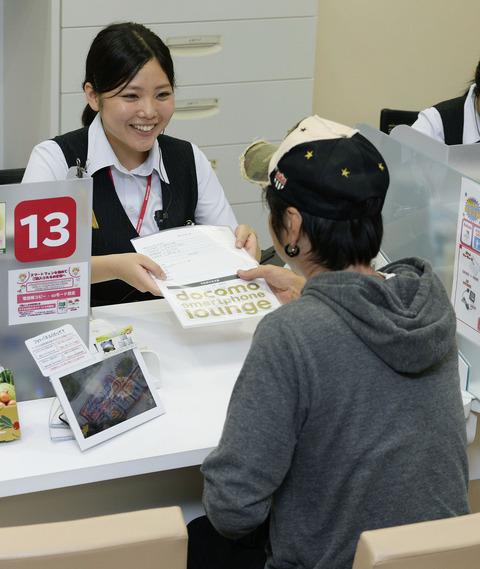 ドコモが優勢?iPhone競争激化で3社「実質0円」その違いとは?