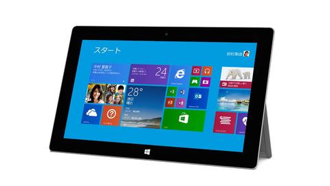 マイクロソフト、「Surface 2」LTEモデルを発表 —米国