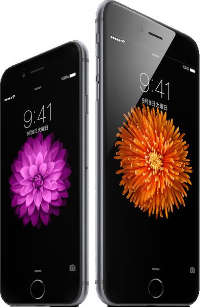 米アップル、今年1~3月期だけで純利益1兆6000億円に -「iPhone」好調で5四半期連続増収増益