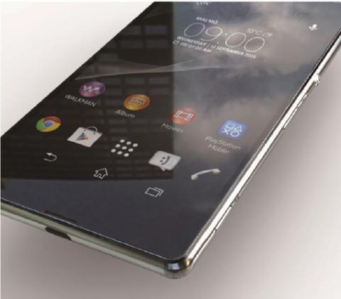 「XperiaZ3 Neo」のレンダリング画像が流出、4月20日に発表か