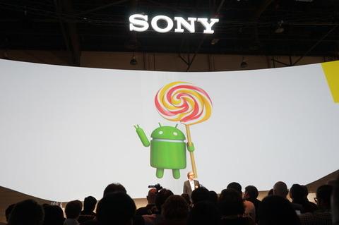 ソニー、「Xperia Z」シリーズ全機種にAndroid 5.0 Lollipopアップデートを2月開始 -国内モデルは未定
