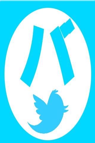 「Twitter」をやるとバカになることが科学的に証明される