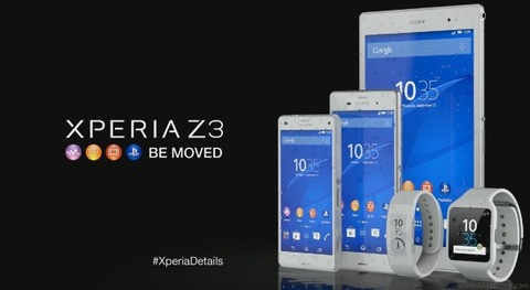 「Xperia Z3」の価格は約9.4万円〜、「Z3 Compact」は約7.3万円〜、「Z3 Tablet Compact」は約5.7万円〜になることが判明