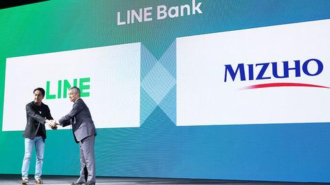 LINEとみずほ銀行の新銀行の勘定系システム、富士通が受注へ