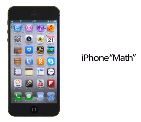 AppleのクックCEO「次期iPhoneのディスプレイ大型化は予定していない」と回答