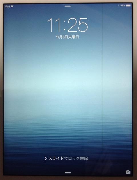 iPadAirの液晶画面に縦線が現れる初期不良の報告