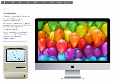 米アップル、Macintosh誕生30周年記念ページを開設