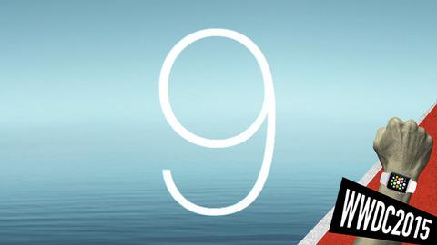 米アップルが「iOS9」を発表、次期「iPhone6s」はメモリ1GBで確定?