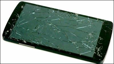 米グーグル、「Nexus 5」を壊しても1回だけ無償交換できるプログラムを開始 —ただし日本は・・・