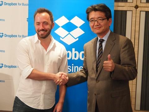 米Dropbox、ソフトバンクとの業務提携を発表 -法人向けサービスを拡大へ