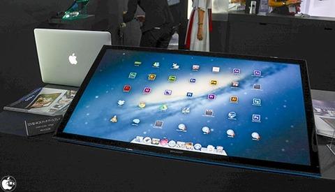 22日に新型MacBookProRetinaも発表?4K・Mavericks搭載で17インチモデルも