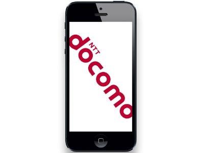 【社会】NTTドコモ、iPhone導入に前向き