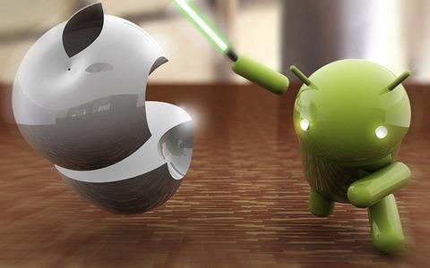 4-6月の世界スマートフォン(スマホ)出荷はアンドロイド機が8割占め独走 アップルは新製品待ち