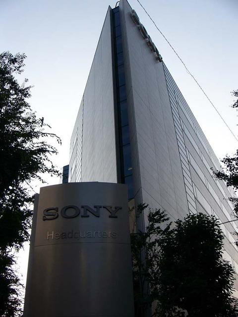 「リストラ加速」ソニー、旧本社ビルを売却へ
