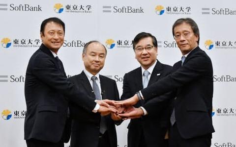 ソフトバンク、東京大学と共同でAIの研究所を設けると発表!