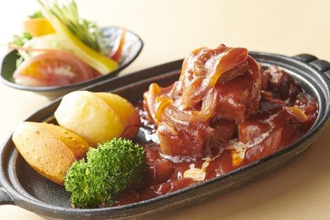 blog_mingle_定食:砂川名物 ポークチャップ定食3