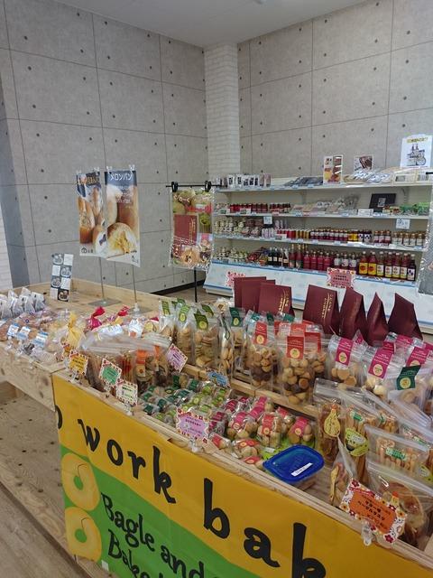 towa-ku_bakery