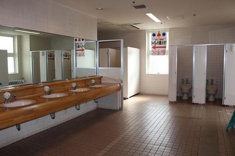 女子トイレ遠mini
