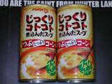 kotoko_soup