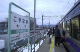 koyanagi20070103