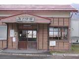 uminokuchi20051127