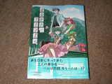 book20051008