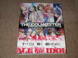 book20051028