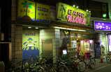 game_aloha_kamata20061217