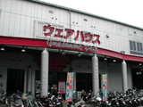 werehouse_hogima20060623