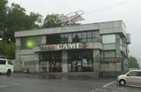game_vega20070506
