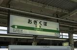 ogikubo_st20070620