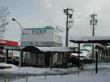 shin-hashima20051224