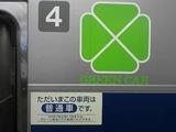 saro-e531_20070113