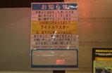 plabo_sendai-ayasi20061210-2