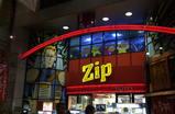 zip-taito20070812-1