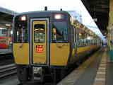 super-matsukaze7_20071007