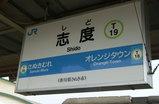 shido_st20070322