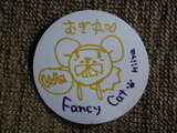 fancycat20050803