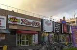 amusiam_maebasi20061217