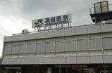 tsudanuma_st20071010
