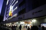 daiei_sendai20061210