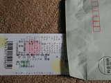 kotoko_ticket20050705